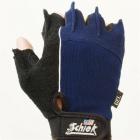 Перчатки для фитнеса  SCHIEK