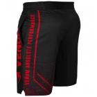 Шорты тренировочные VENUM Signature Training Shorts