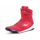 Боксерки EVERLAST Elite High Top Boxing Shoes