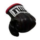 Перчатки снарядные TITLE Boxing Pro Leather Speed Bag Gloves 2.0