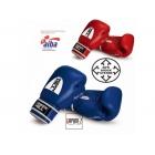 Перчатки боксёрские GREEN HILL Super Star AIBA
