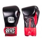 Тренировочные перчатки CLETO REYES Extra Padding Velcro Closure