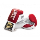 Перчатки боксёрские GREEN HILL Pegasus Aiba