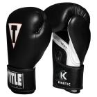 Перчатки тренировочные TITLE Kinetic Aerovent Boxing Gloves